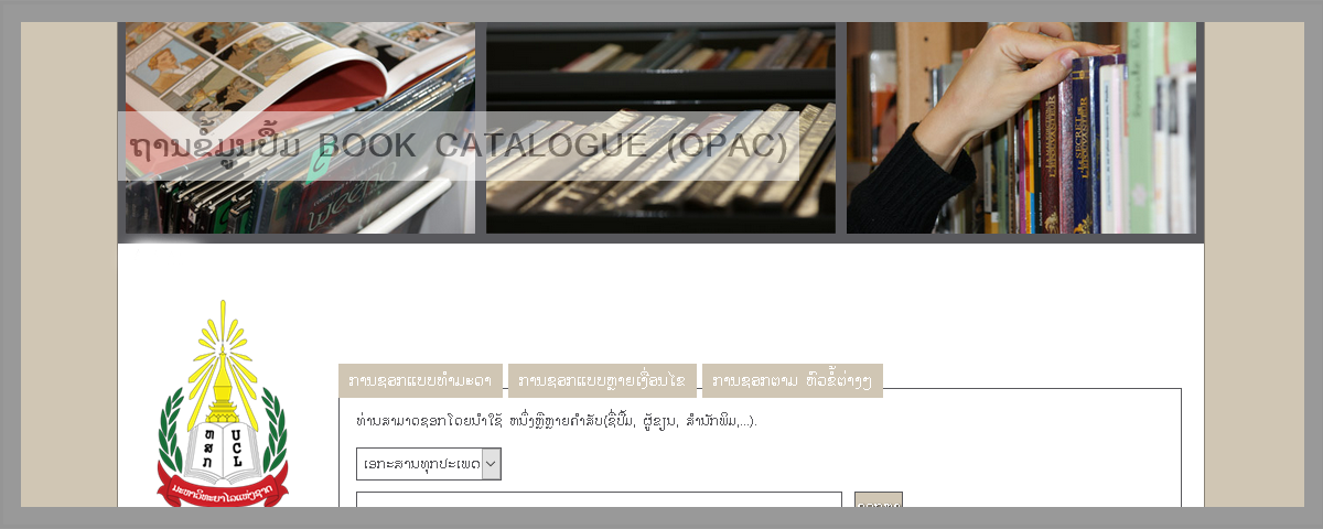 pmb user interface